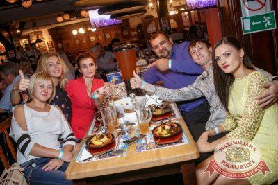 «Дыхание ночи»: Dj Stylezz (Москва), 25 августа 2017 - Ресторан «Максимилианс» Новосибирск - 30