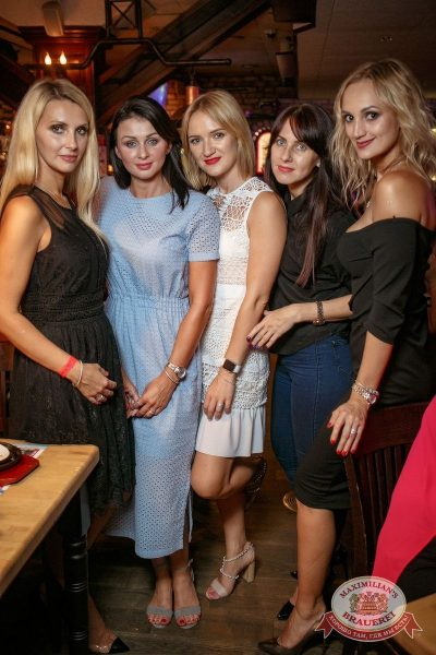 «Дыхание ночи»: Dj Stylezz (Москва), 25 августа 2017 - Ресторан «Максимилианс» Новосибирск - 33