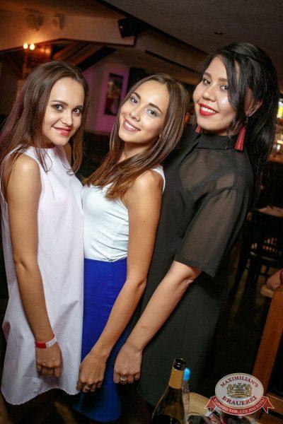 «Дыхание ночи»: Dj Stylezz (Москва), 25 августа 2017 - Ресторан «Максимилианс» Новосибирск - 37