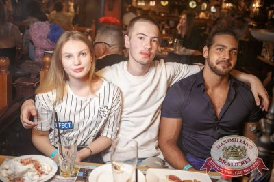 «Дыхание ночи»: Dj Stylezz (Москва), 25 августа 2017 - Ресторан «Максимилианс» Новосибирск - 38