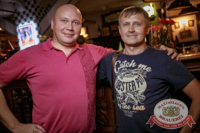 «Дыхание ночи»: Dj Stylezz (Москва), 25 августа 2017 - Ресторан «Максимилианс» Новосибирск - 41
