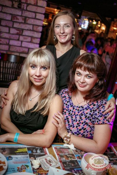 «Дыхание ночи»: Dj Stylezz (Москва), 25 августа 2017 - Ресторан «Максимилианс» Новосибирск - 9