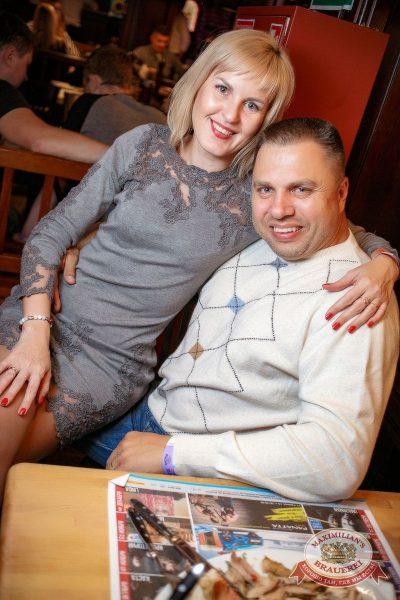 «Дыхание ночи»: Dj Vadim Adamov (Москва), 8 сентября 2017 - Ресторан «Максимилианс» Новосибирск - 17