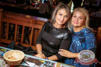 «Дыхание ночи»: Dj Vadim Adamov (Москва), 8 сентября 2017 - Ресторан «Максимилианс» Новосибирск - 35