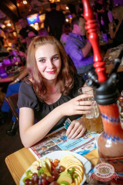 «Дыхание ночи»: Dj Vadim Adamov (Москва), 8 сентября 2017 - Ресторан «Максимилианс» Новосибирск - 7
