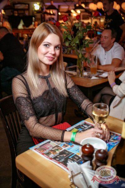 «Дыхание ночи»: Dj Vadim Adamov (Москва), 8 сентября 2017 - Ресторан «Максимилианс» Новосибирск - 8