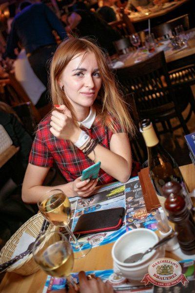 «Дыхание ночи»: Dj Vadim Adamov (Москва), 8 сентября 2017 - Ресторан «Максимилианс» Новосибирск - 9