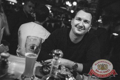 Вадим Самойлов, «Агата Кристи: все хиты», 13 сентября 2017 - Ресторан «Максимилианс» Новосибирск - 10