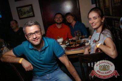 Вадим Самойлов, «Агата Кристи: все хиты», 13 сентября 2017 - Ресторан «Максимилианс» Новосибирск - 38