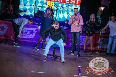«Октоберфест-2017»: офисные игры, 21 сентября 2017 - Ресторан «Максимилианс» Новосибирск - 10