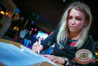 «Октоберфест-2017»: офисные игры, 21 сентября 2017 - Ресторан «Максимилианс» Новосибирск - 17