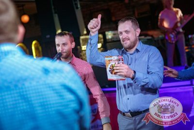 «Октоберфест-2017»: офисные игры, 21 сентября 2017 - Ресторан «Максимилианс» Новосибирск - 21