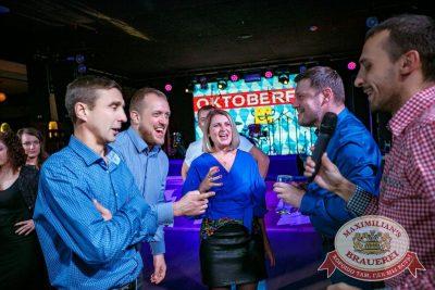 «Октоберфест-2017»: офисные игры, 21 сентября 2017 - Ресторан «Максимилианс» Новосибирск - 3