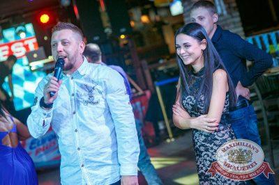 «Октоберфест-2017»: Мастер игры, 26 сентября 2017 - Ресторан «Максимилианс» Новосибирск - 10