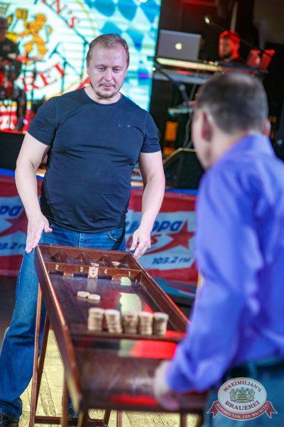 «Октоберфест-2017»: Мастер игры, 26 сентября 2017 - Ресторан «Максимилианс» Новосибирск - 12