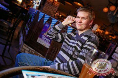 «Октоберфест-2017»: Мастер игры, 26 сентября 2017 - Ресторан «Максимилианс» Новосибирск - 17
