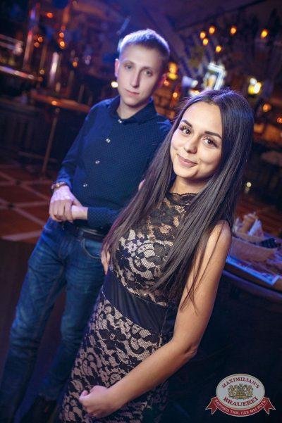 «Октоберфест-2017»: Мастер игры, 26 сентября 2017 - Ресторан «Максимилианс» Новосибирск - 18