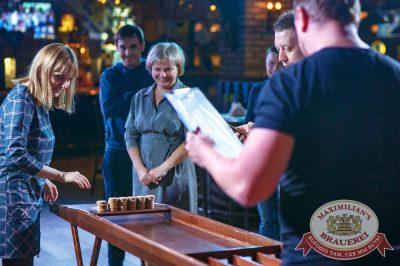 «Октоберфест-2017»: Мастер игры, 26 сентября 2017 - Ресторан «Максимилианс» Новосибирск - 2