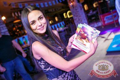 «Октоберфест-2017»: Мастер игры, 26 сентября 2017 - Ресторан «Максимилианс» Новосибирск - 20