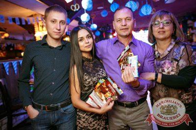 «Октоберфест-2017»: Мастер игры, 26 сентября 2017 - Ресторан «Максимилианс» Новосибирск - 22