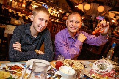«Октоберфест-2017»: Мастер игры, 26 сентября 2017 - Ресторан «Максимилианс» Новосибирск - 29