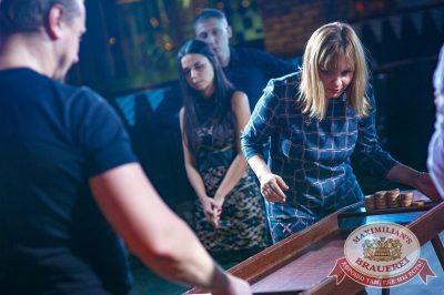 «Октоберфест-2017»: Мастер игры, 26 сентября 2017 - Ресторан «Максимилианс» Новосибирск - 3