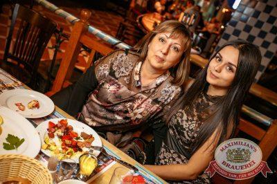 «Октоберфест-2017»: Мастер игры, 26 сентября 2017 - Ресторан «Максимилианс» Новосибирск - 30