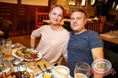 «Октоберфест-2017»: Мастер игры, 26 сентября 2017 - Ресторан «Максимилианс» Новосибирск - 32