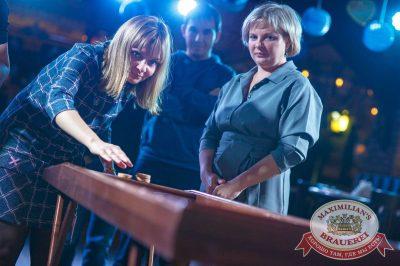 «Октоберфест-2017»: Мастер игры, 26 сентября 2017 - Ресторан «Максимилианс» Новосибирск - 4