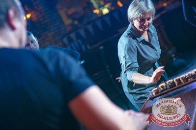 «Октоберфест-2017»: Мастер игры, 26 сентября 2017 - Ресторан «Максимилианс» Новосибирск - 5