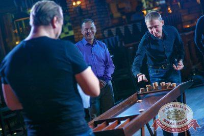 «Октоберфест-2017»: Мастер игры, 26 сентября 2017 - Ресторан «Максимилианс» Новосибирск - 6