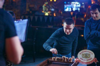 «Октоберфест-2017»: Мастер игры, 26 сентября 2017 - Ресторан «Максимилианс» Новосибирск - 8
