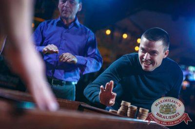 «Октоберфест-2017»: Мастер игры, 26 сентября 2017 - Ресторан «Максимилианс» Новосибирск - 9