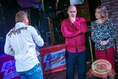 «Октоберфест-2017»: Бир Кинг, 27 сентября 2017 - Ресторан «Максимилианс» Новосибирск - 10