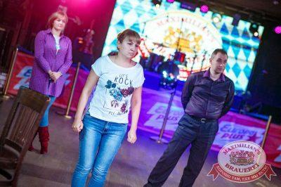 «Октоберфест-2017»: Бир Кинг, 27 сентября 2017 - Ресторан «Максимилианс» Новосибирск - 11