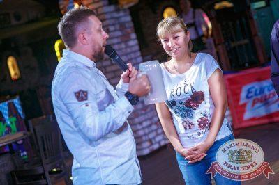 «Октоберфест-2017»: Бир Кинг, 27 сентября 2017 - Ресторан «Максимилианс» Новосибирск - 13