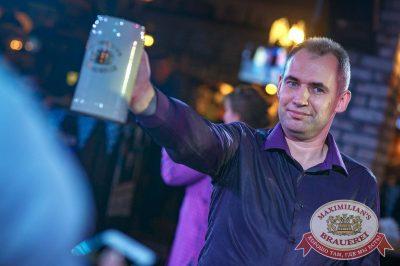 «Октоберфест-2017»: Бир Кинг, 27 сентября 2017 - Ресторан «Максимилианс» Новосибирск - 14