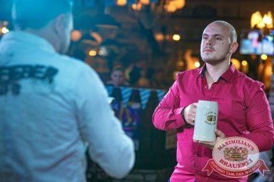 «Октоберфест-2017»: Бир Кинг, 27 сентября 2017 - Ресторан «Максимилианс» Новосибирск - 17