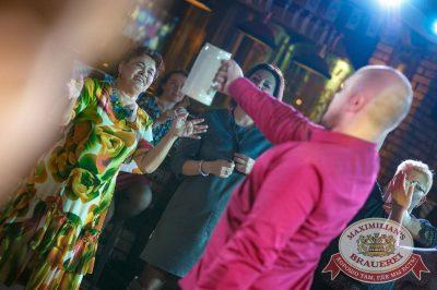 «Октоберфест-2017»: Бир Кинг, 27 сентября 2017 - Ресторан «Максимилианс» Новосибирск - 19
