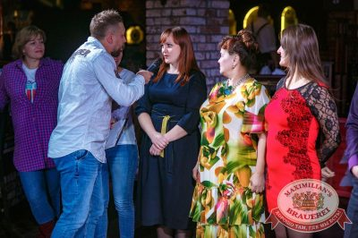 «Октоберфест-2017»: Бир Кинг, 27 сентября 2017 - Ресторан «Максимилианс» Новосибирск - 2