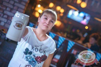 «Октоберфест-2017»: Бир Кинг, 27 сентября 2017 - Ресторан «Максимилианс» Новосибирск - 20