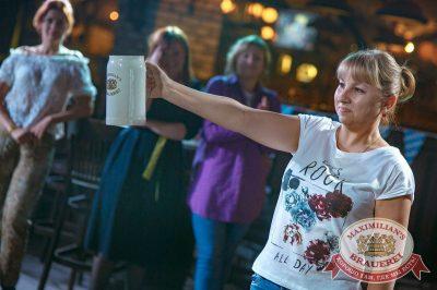 «Октоберфест-2017»: Бир Кинг, 27 сентября 2017 - Ресторан «Максимилианс» Новосибирск - 22