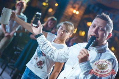 «Октоберфест-2017»: Бир Кинг, 27 сентября 2017 - Ресторан «Максимилианс» Новосибирск - 23