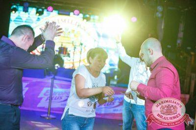 «Октоберфест-2017»: Бир Кинг, 27 сентября 2017 - Ресторан «Максимилианс» Новосибирск - 26