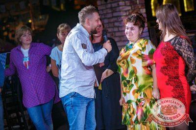 «Октоберфест-2017»: Бир Кинг, 27 сентября 2017 - Ресторан «Максимилианс» Новосибирск - 3