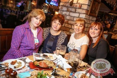 «Октоберфест-2017»: Бир Кинг, 27 сентября 2017 - Ресторан «Максимилианс» Новосибирск - 41