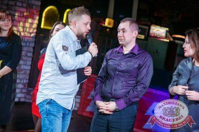 «Октоберфест-2017»: Бир Кинг, 27 сентября 2017 - Ресторан «Максимилианс» Новосибирск - 5