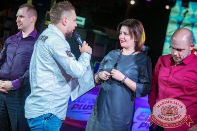 «Октоберфест-2017»: Бир Кинг, 27 сентября 2017 - Ресторан «Максимилианс» Новосибирск - 6