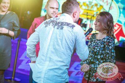 «Октоберфест-2017»: Бир Кинг, 27 сентября 2017 - Ресторан «Максимилианс» Новосибирск - 8