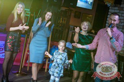 «Октоберфест-2017»: офисные игры, 28 сентября 2017 - Ресторан «Максимилианс» Новосибирск - 11